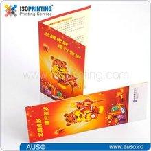 best brochure design 2012