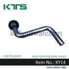 car swing arm KY14
