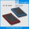 2600mAh(4.2V/5.5V/6V/9V) mobile solar charger