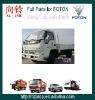 auto parts repair kit for foton