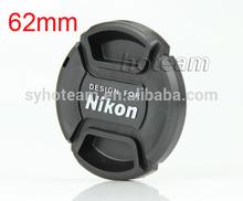 62mm custom camera snap-on front lens cap for nikon