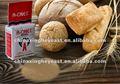 الخميرة الجافة الفورية لدعم رغيف الخبز