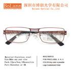2013 Vogue Special Eyeglasses,Full-Rim Comfortable Optical Frame