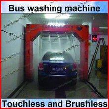 Car wash 0013 Bush car wash
