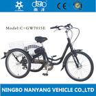 2014 hot sale electric adult tricycle /36V/250W Tricycle GW7015E