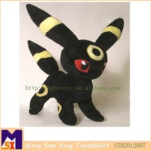 amazing mysterious black cat plush toy exclusive cat stuff toy with red eyes