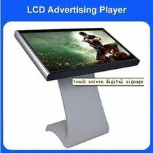 2014 New design digital signage liosk computer