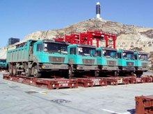 afghan transit cargo service provider in shanghai