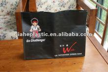 Woven promotional cartoon shopping bag