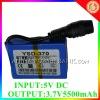 5500Mah battery for ups inverter