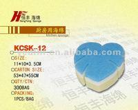 blue scouring pad leaf shape kitchen washing sponge