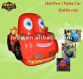 رحلات ترفيهية للأطفال أحدث للبيع-- هاها السيارة مع لعبة فيديو