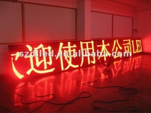 2012 new invented red p10 high definition outdoor led display
