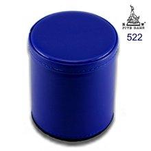 Professional PU Leather Dice Cup