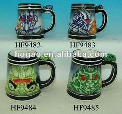 offset logo beer mug