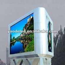 2012 new inventions P16 outdoor double sided led sign