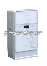 2012 NEW PLASTIC AIR COOLER MOULD