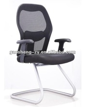 Perfection mesh office chair GS-G1392