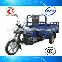 HY110ZH-ZTZ gasoline motorcycle 3 wheel