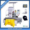 Single head high speed household embroidery machine