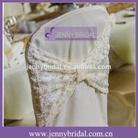 SH059A cheap lace chair covers wedding