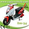 yada em34 60V 800W 10-inch brushless PMDC 80km range fast electric motorcycle