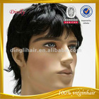 HOT!!! wholesale natural hair wigs cheap toupee for men
