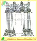 Jacquard Luxury design European Royal Style curtains