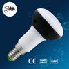 HOT SALE!!4.5W E14 Base high lumens Dimmable Ra>80 R50 LED Bulb Light