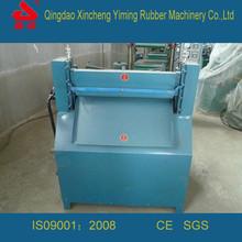 Rubber strip cutting machine,Rubber Cutting Machine,Rubber Cutter Made In China