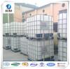 8.5% Liquid aluminum sulphate