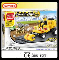 Kids best toys building blocks toys
