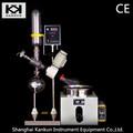 Grado superiore re-205 distillazione sotto vuoto evaporatore rotante