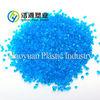 transparent pvc granule for pvc wire wrapping/shore A 60 PVC compound
