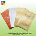 ที่กำหนดเองพิมพ์ถุงฟอยล์/เล็กเคลือบอลูมิเนียมฟอยล์ถุงวัสดุ/นำมาใช้ใหม่ถุงฟอยล์อลูมิเนียม