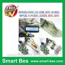 Smart Bes~raspberry pi model b/raspberry pi 2 starter kit ,A fully functional gpio extension board, advanced package bag