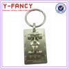 blank key chains 3D sports car key chains Promotional key chains