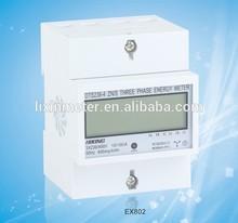 (4 module 70mm) three phase din rail type multifunction energy meter/kWh meter