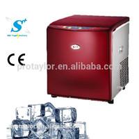 Portable household pellet ice maker(CE)