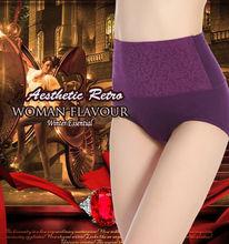 Super comfortable cotton high waist women underwear panty ladies cotton model underwear wholesale