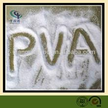 2015 High quality!!! Polyvinyl Alcohol PVA Powder
