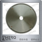 tct saw blade cutting disc for aluminium and wood ripping
