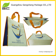 experienced professional manufacture shopping use cheap printed pp non-woven bag