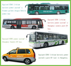 electric bus battery system 256V50AH