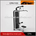 رخيصة cpa 1103 التجارية معدات رياضية كمال الأجسام عالية lat المنسدلة الجهاز للبيع