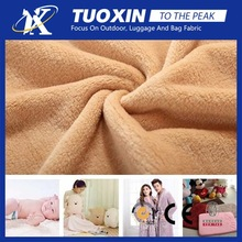 Fashion style sweet baby blanket 100% polyester coral fleece/coral fleece for home textile fabric
