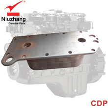 DongFeng Cummins 6L T375 Oil Cooler 3966365