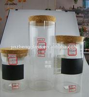 700ml / 1000ml / 2000ml High Borosilicate Glass Storage Jar With Cork