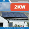 2KW solar renewable energy, high efficiency green energy
