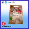 NO 1042 clear waterproof plastic zipper bag